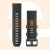 Garmin QuickFit 26mm - Black Silicone Band
